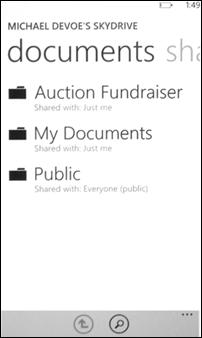 SkyDrive に保存したドキュメントを見る