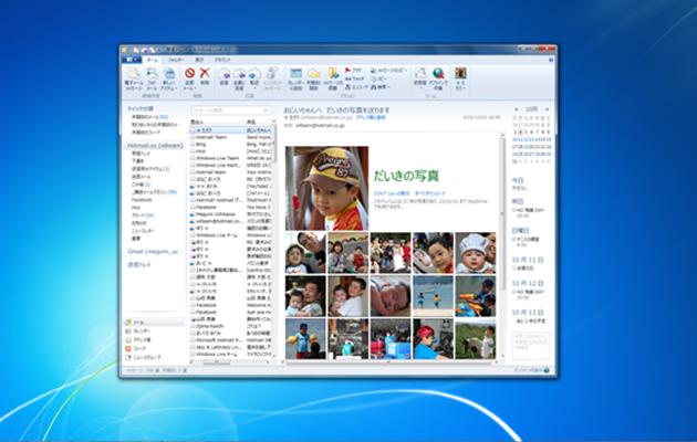 Windows Live メールでは、Hotmail はもちろん、プロバイダーのメール、Gmail、Yahoo! メールのアカウントも一括管理できます。