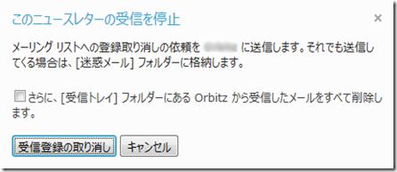 HM_M2_02R