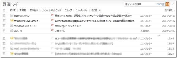 HM_M2_03R