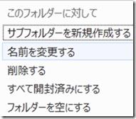 HM_M2_07
