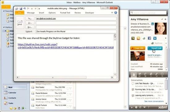 Outlook から SkyDrive へのリンクを送信